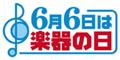 ト音記号_small.jpg