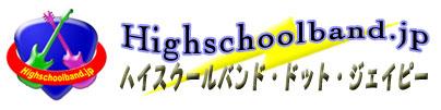HIGHSCH.jpg