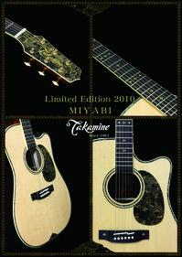 LTD2010広告03(CMYK).jpg