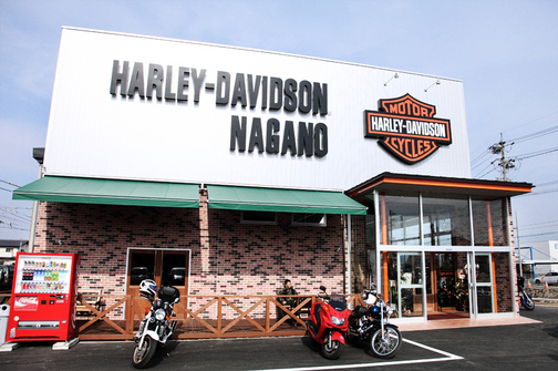 Harley015.jpg