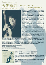 fureai_vol29_B5b.jpg