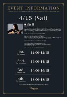sound_01.jpg