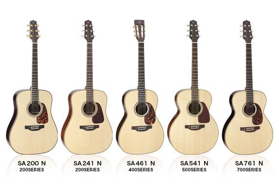 ストレートアコースティックギター.jpg