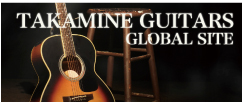 Takamine Global site