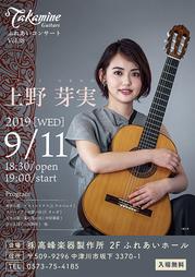 fureai_Vol38_web.jpg