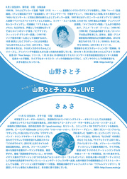 fureai_Vol39_B5ura_001.jpg
