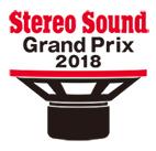 GrandPrix_logo_2018.jpg