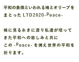 LTD2020_word.jpg