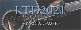 LTD2021_Banner3.jpg