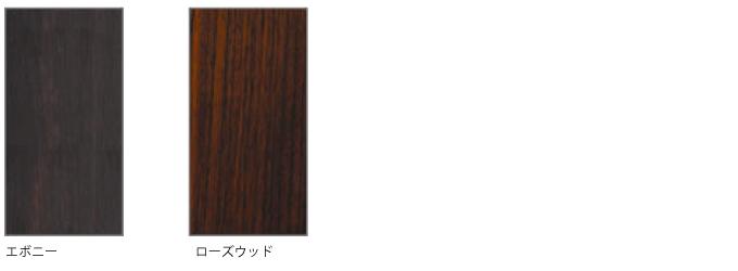 指板材の写真