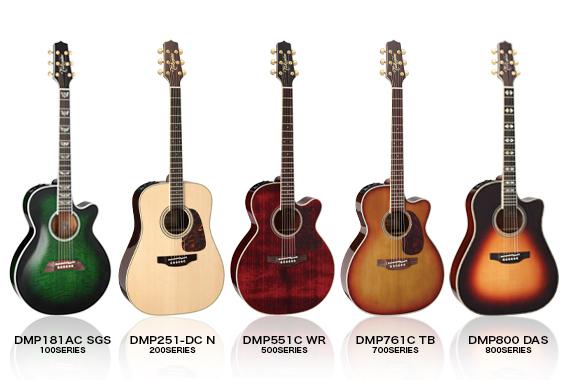 エレクトリックアコースティックギター.jpg