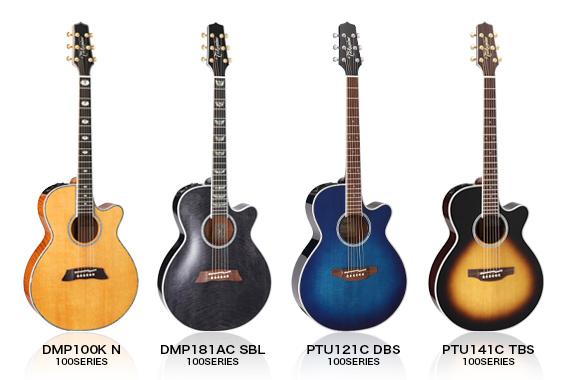 ギターを始めたい方へ|ギター選びのアドバイス|サポート|高峰楽器 ...